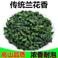 安溪铁观音茶叶2020新茶特级兰花香浓香型散装乌龙茶叶礼盒装500g