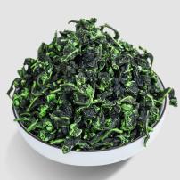 2020年新茶安溪铁观音茶叶清香型特级乌龙茶秋茶安溪原产地发货500g