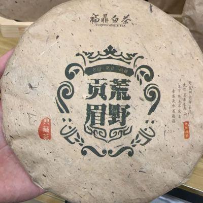 福鼎白茶,17年荒野贡眉,一饼350g。