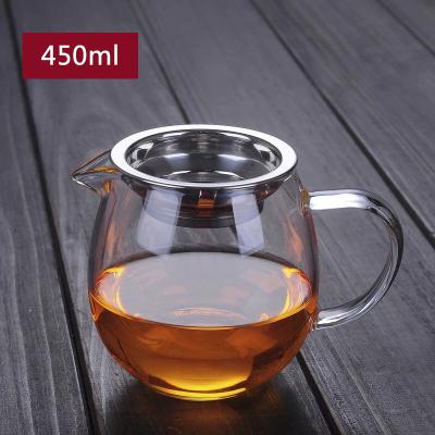 耐热公道杯茶漏套装耐高温玻璃公道杯分茶器功夫茶具茶海家用公杯
