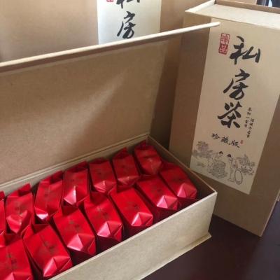 武夷山岩茶肉桂,250g/65元