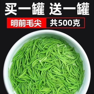 雀舌茶2020新茶雀舌散装非特级竹叶炒青茶叶明前雪芽毛尖绿茶500g