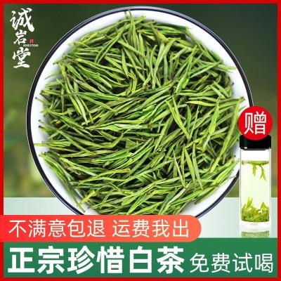2020年新茶安吉白茶正宗雨前高档茶叶批发罐装礼盒装特级高山绿茶