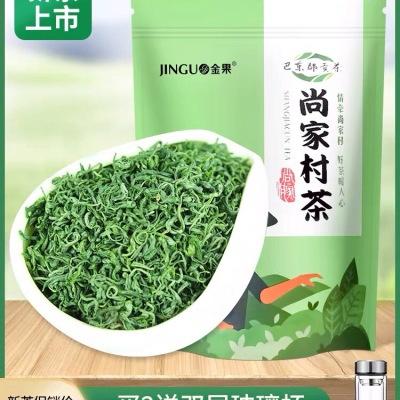 绿茶2020新茶恩施玉露富硒茶明前春茶湖北特级散装250g
