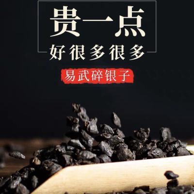 云南古树茶普洱碎银子茶化石熟普洱茶熟茶糯米香特级茶叶糯香黑茶