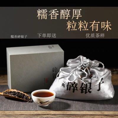 糯香碎银子糯米香普洱茶叶布朗山古树熟茶沱茶散茶化石500g