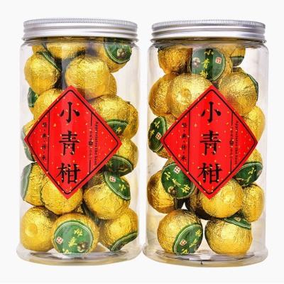 青皮新会小青柑普洱茶陈皮宫廷普洱柑普茶橘子茶桔普茶半斤一斤装