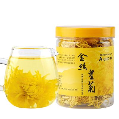 金丝皇菊罐装 修水一朵一杯 黄山特产 大朵金丝黄菊一瓶约100朵