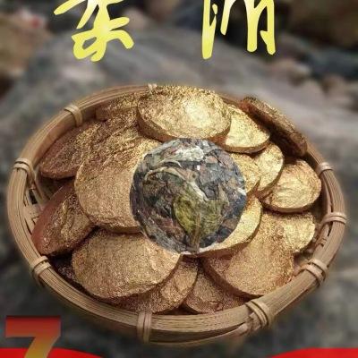 大雪山古树白茶7克小饼包装一罐200克