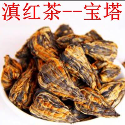 凤庆红茶滇红茶 茶叶 手工制作红茶小红塔 宝塔红茶500g