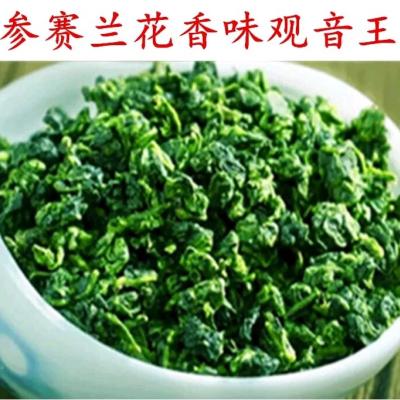 安溪铁观音2020新茶浓香型1725特级清香型绿茶荼叶散装袋装500g