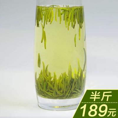 2021新茶雀舌绿茶嫩芽茶叶毛尖春茶特级明前浓香竹叶散装250g