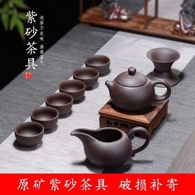 紫砂茶具套装原矿老紫泥功夫茶具茶杯茶壶盖碗家用办公室茶具特价