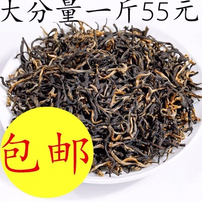 500G一斤装武夷山 2020金骏眉 蜜香红茶金俊眉茶叶散装罐装新茶