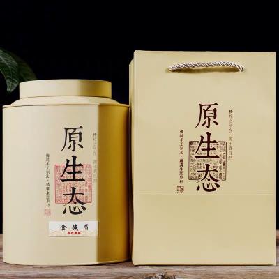 金骏眉红茶2020新茶正宗武夷山桐木关金俊眉黄芽茶叶散装灌装500g