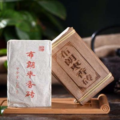 低价促销2008年布朗枣香砖250克熟茶,欢迎品鉴