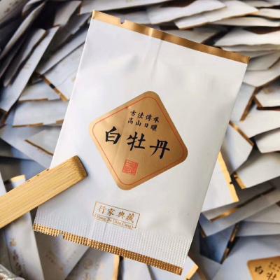 福建白茶福鼎白牡丹饼茶陈年饼干白茶 2019牡丹令28片210克一盒装