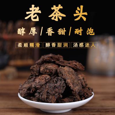 2009年云南特产老茶头普洱醇香熟茶叶 自然沱250g勐海熟茶 送礼盒