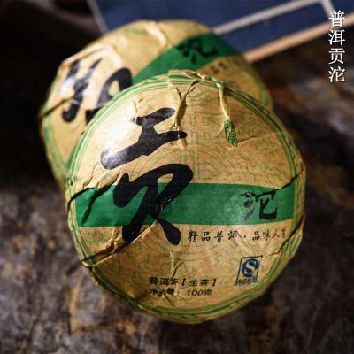 2016年普洱贡沱生茶500克一斤装,低价惠友,欢迎品鉴