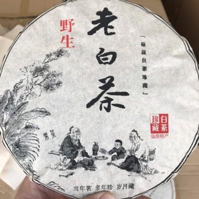 荒野老白茶性价比高的一款老白茶一提10饼起包邮,一饼18元厂家批发,