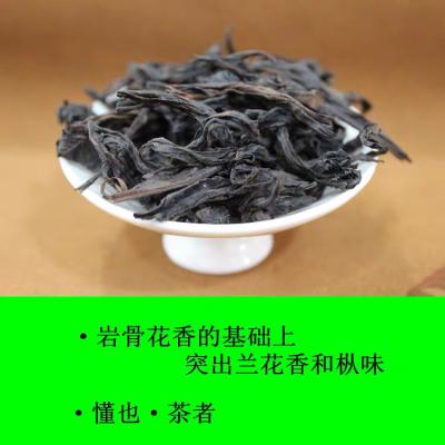 吴三地老枞水仙茶500g武夷山正岩特级乌龙茶大红袍散装罐装茶叶