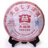 真实年份2012年大益0532熟普-高端的三级茶青原料-极具品饮收藏