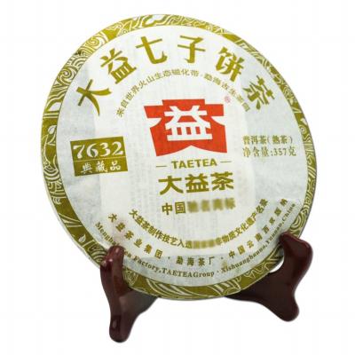 真实年份2012年大益7632熟普-采用高端三级茶青原料极具品饮收藏