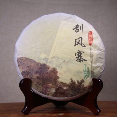 【高品质】云南普洱茶生茶2015年易武刮风寨七子饼茶古树茶茶饼357g