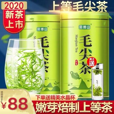 茶叶2020新茶毛尖茶明前嫩芽正宗春季绿茶散装高山茶叶散装共125g