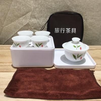 方便携带旅行茶具