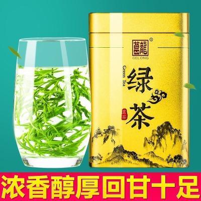绿茶2020新茶散装茶叶高山云雾绿茶毛尖春茶浓香型罐装100g