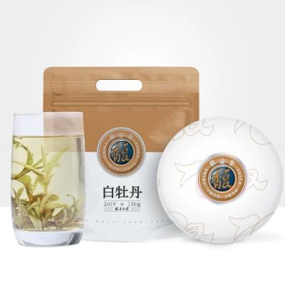 福鼎白茶白牡丹茶饼 2019新茶福建春茶150g入门级白茶茶叶
