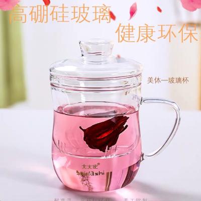 北大史花茶杯耐热玻璃水杯男女茶水分离泡茶杯过滤家用办公喝水杯