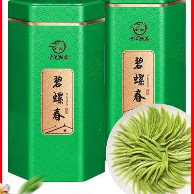 买1送1碧螺春2020新茶明前春茶散装茶叶特级装浓香型绿茶非2019