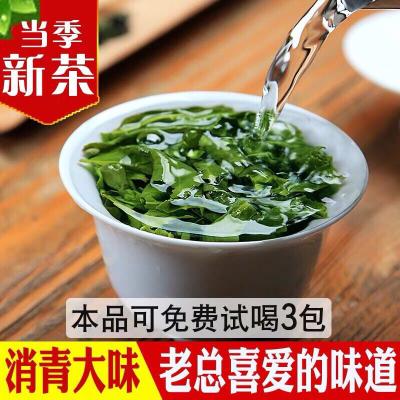 2020年安溪铁观音茶叶新春茶高山新枞消清大味茶农自产自销