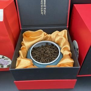 奇楠茶 选用上等棋楠叶子,无糖、无任何添加剂,无农药残留!纯天然健康茶