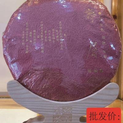 福鼎白茶 2017年寿眉 350克寿眉饼 高山产品 传统工艺