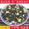 2020新茶炒花飘雪特级花茶叶四川茉莉花茶花毛峰浓香散装500g耐泡