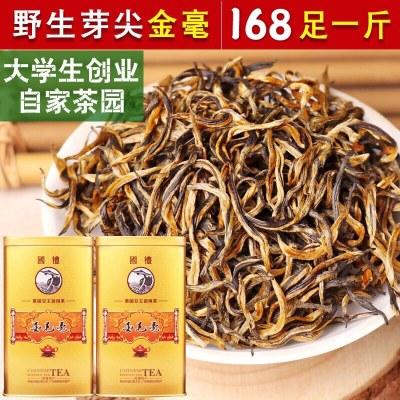 2020新茶芽尖英德红茶英红九号纯正金毫 9号春芽 500克共