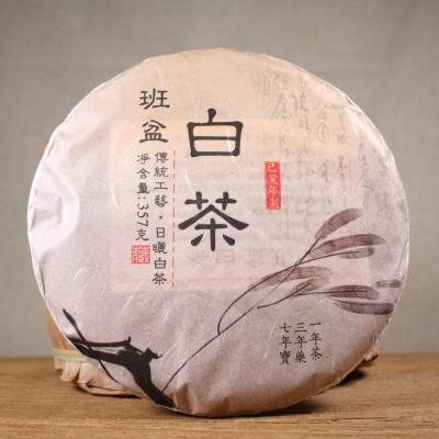 云南白茶,班盆原料,口感独特,茶汤透亮,自带一股浓郁的蜜香,有明显的甜