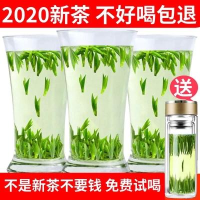 2020新绿茶雀舌峨眉山特级雪芽250克明前毛尖嫩芽散装竹叶炒青茶
