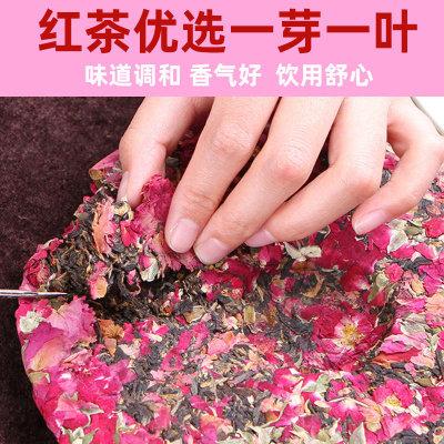 热卖 云南滇红玫瑰花茶饼357克 女士们都爱饮