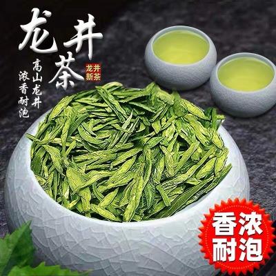 龙井绿茶2021新茶春茶正宗特级龙井豆香型耐泡罐装茶叶500g包邮