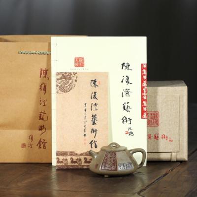 收藏级实用器【八方石瓢】泥料:原矿青段泥.260cc作者:陈复澄