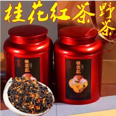 野茶桂花红茶正山小种2020新茶500g特级浓香型养礼盒罐装胃红茶叶