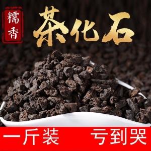 云南普洱茶熟茶糯香茶化石陈年老茶老茶头升级版散茶普洱茶碎银子