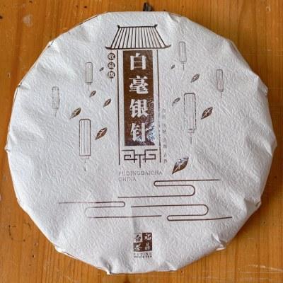 福鼎白茶明前白毫银针2020新茶300g银针饼 传统工艺