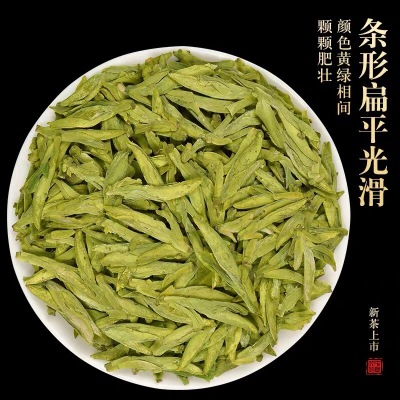 龙井2020新茶明前特级春茶正宗杭州龙井茶叶散装500克