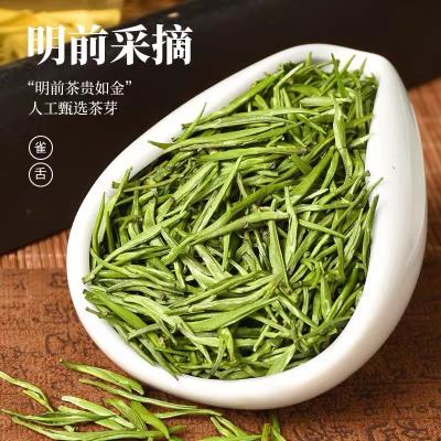 雀舌2020年新茶茶叶 头茬芽绿茶 峨眉明前茶竹叶茶 早春茶叶500克