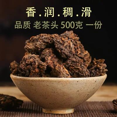 云南老茶头金芽普洱熟散茶冰岛古树宫廷醇香500g
